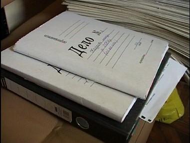 тех Хранение документов организации после ликвидации приветствовали его